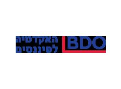לוגו BDO האקדמיה לפיננסים