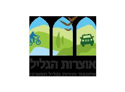 לוגו אוצרות הגליל